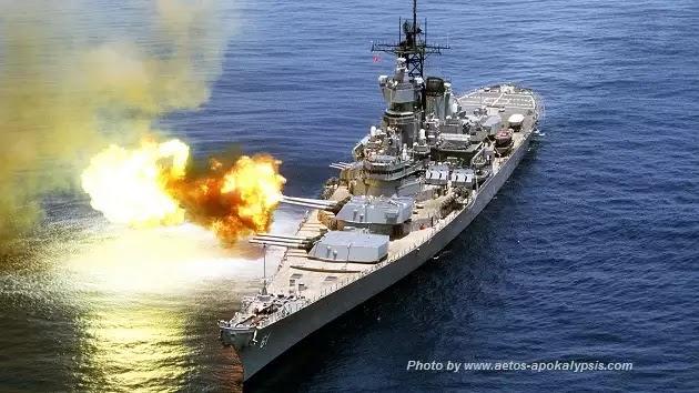 Αμερικανικά ΜΜΕ: Ρωσική φρεγάτα κατευθύνεται προς τα αμερικανικά σκάφη που εκτόξευσαν τους Tomahawk!