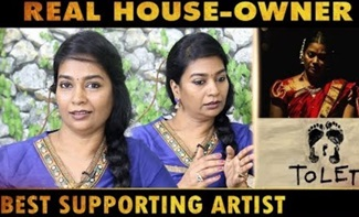 Appa | Tolet Actress Aadhira Pandilakshmi Interview