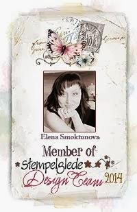 DT member for Stempelglede