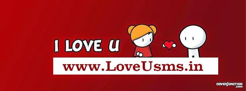 Latest Love SMS