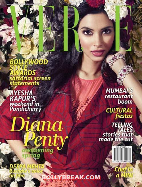 Diana Penty - (11) - January Sexiest India covergirls