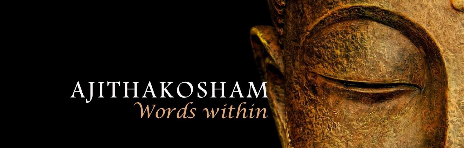 ajithakosham