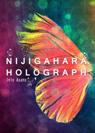 portada Nijigahara Holograph milky way ediciones
