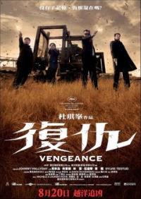 Báo Thù - Vengeance