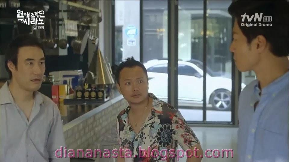 Dating agency cyrano story