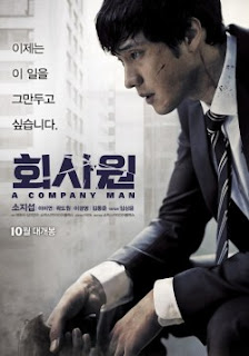 A Cég embere online (2012)