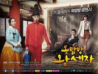 Download Korean Drama Rooftop Prince Subtitle Indonesia