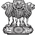 Punjab SSSB Recruitment 2013 www.punjabsssb.gov.in Apply Online for 691 Laboratory Attendant, Forest Guard and Junior Draftsman Posts