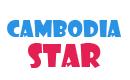 Cambodiastar