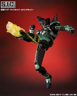 Bandai SIC Kamen Rider Kabuto KickHopper Figure