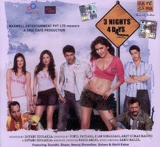 Days 2009 Movie Songs Download