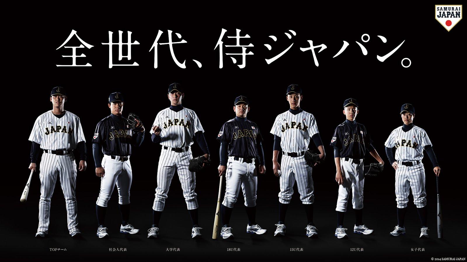 侍JAPANホーム
