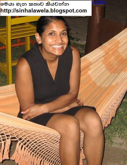 Sinhala Wal Katha Hot