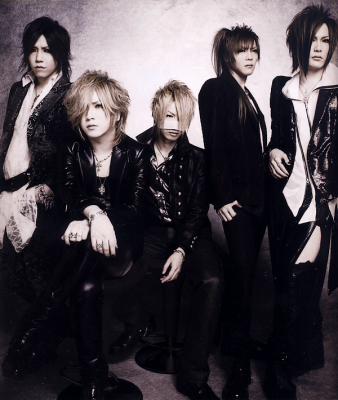 the GazettE - Pledge Jrock Japan