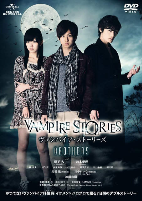 Subtitle Indonesia Vampire Stories Brothers