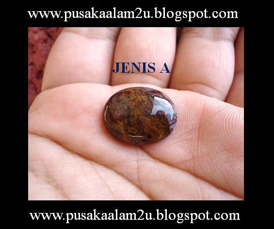 Pusaka Alam Ghaib Dan Mistik Batu Pietersite Emas Jenis A