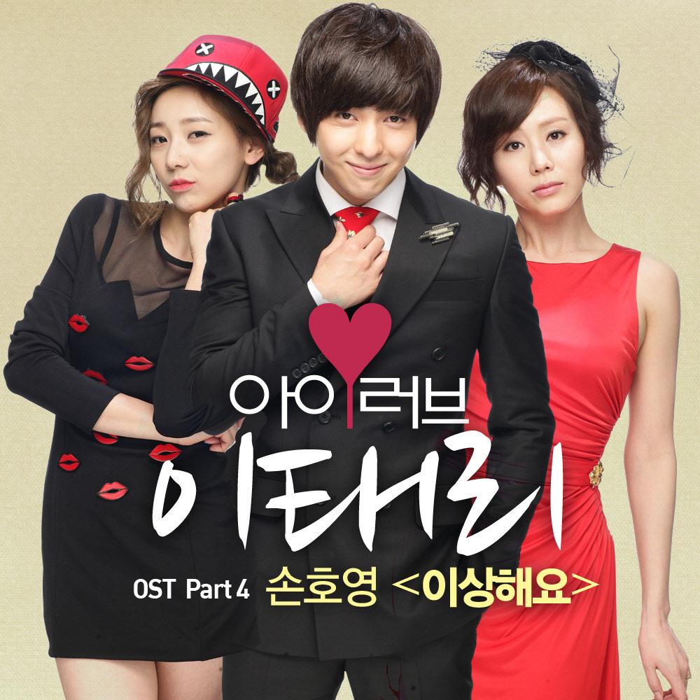 Chuy?n T�nh L� Thi�n H??ng - I Love Lee Tae Ri