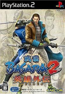 Basara 2 Heroes Cover