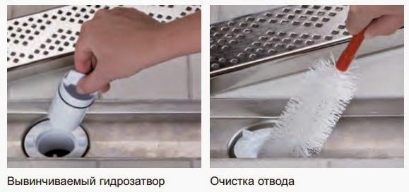 Легкая очистка