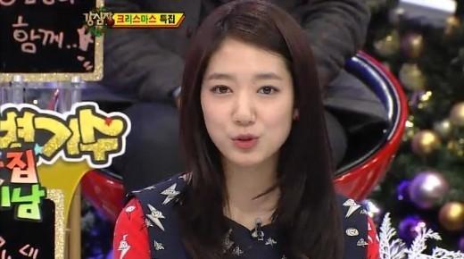 Park Shin Hye Strong Heart