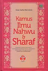 toko buku rahma: buku KAMUS ILMU NAHWU & SHARAF Edisi 2, pengarang iman saiful muminin, penerbit amzah