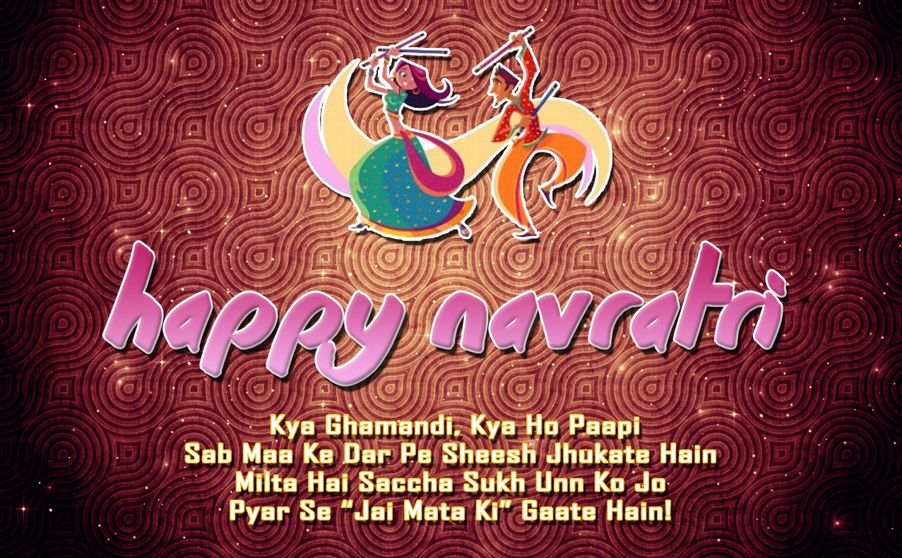 Happy New Year 2016 Happy Navratri Images Hd Wallpapers Free