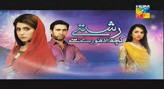Rishtay Kuch Adhooray Se Episode 7, meelak.blogspot.com, 29th September 2013 On Hum Tv