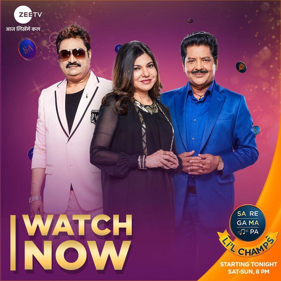 Sa Re Ga Ma Pa Lil Champs S07 (15th August 2020) Hindi 720p WEB-DL 600MB