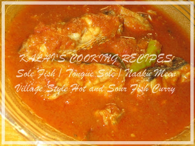 Village Style Hot and Sour Fish Curry - Sole Fish / Tongue Sole / Naaku Meen
