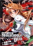 Download - Baixar - Traduzido - HighSchool of the Dead - Mangá Português