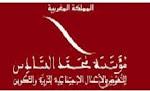 موقع مؤسسة محمد السادس