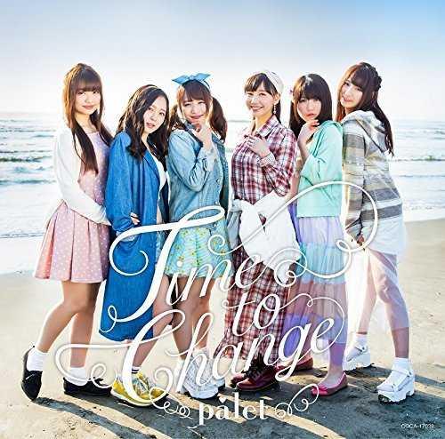[Single] palet – Time to Change (2015.06.17/MP3/RAR)