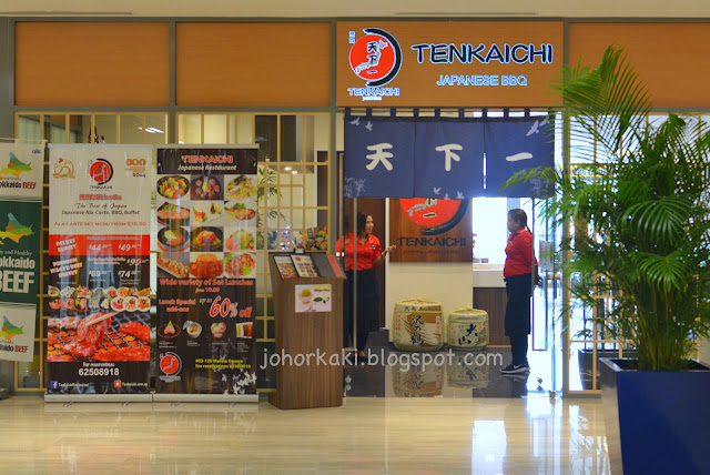 Tenkaichi-Japanese-Yakiniku-BBQ-Singapore-Marina-Square-Shopping-Mall
