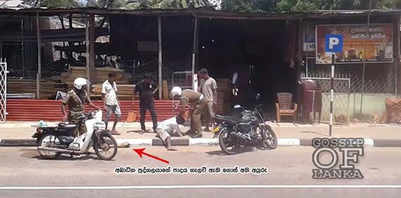 Police beat up disabled man in Kahatagasdigiliya