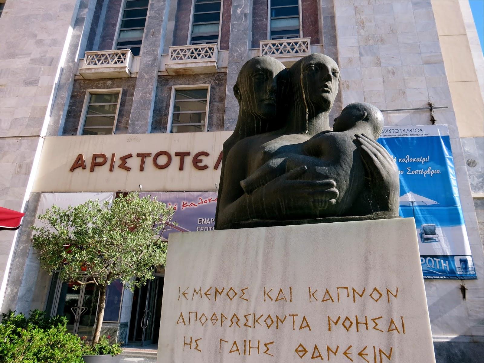 Thessaloniki statue