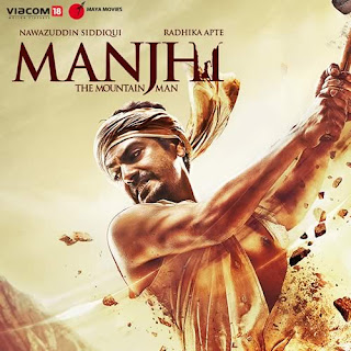 Gehlore Ki Goriya Lyrics - Manjhi - The Mountain Man