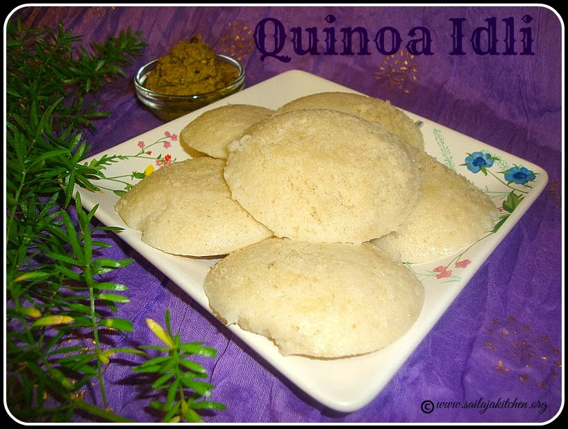 Quinoa Idli recipe / Quinoa Idly Recipe / A Very Healthy Steamed Cakes