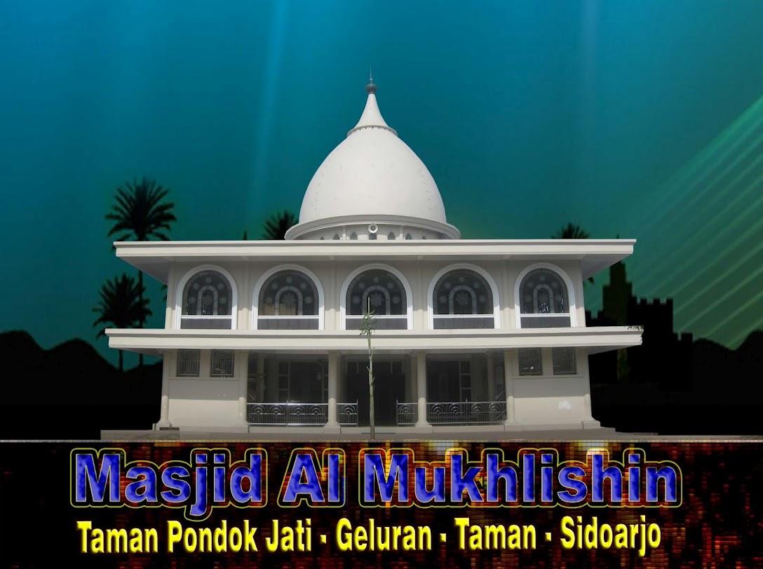 Masjid Al Mukhlishin