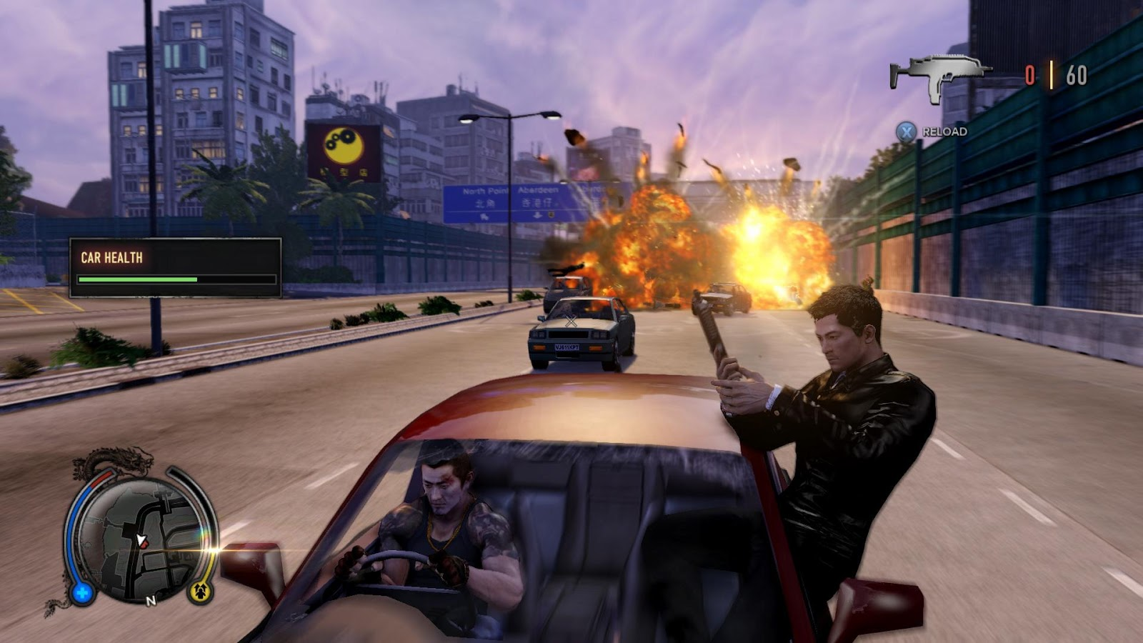 crack for sleeping dogs pc