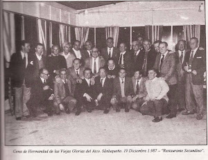 EL MEJOR AT. SANLUQUEÑO DE LA HISTORIA