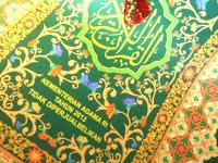 Terompet dari Sampul Alquran, Nasir Djamil : Usut Tuntas Pelakunya !