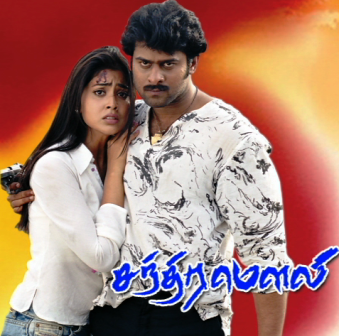 Watch Chandramouli (2012) Tamil Movie Online