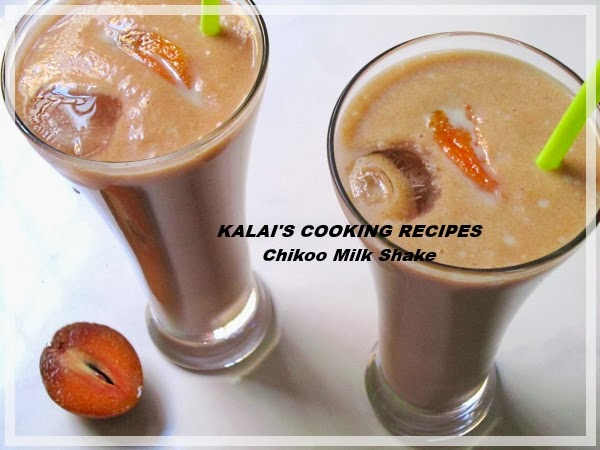How To Make Delicious Easy Chiku Milk Shake | Sapota Kulir Paanam