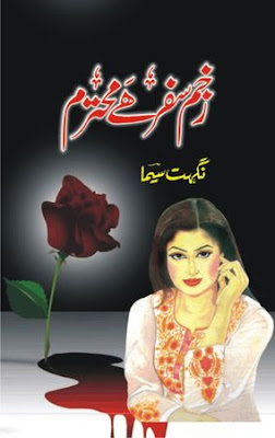 Zakham e safar hay mohtram by Nighat Seema