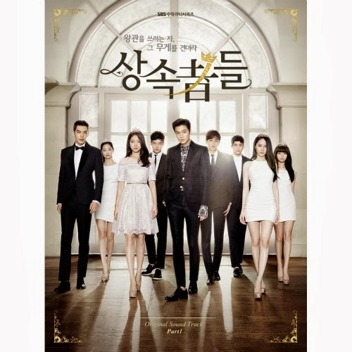 Download Lirik lagu Lena Park – My Wish(OST. The Heirs)