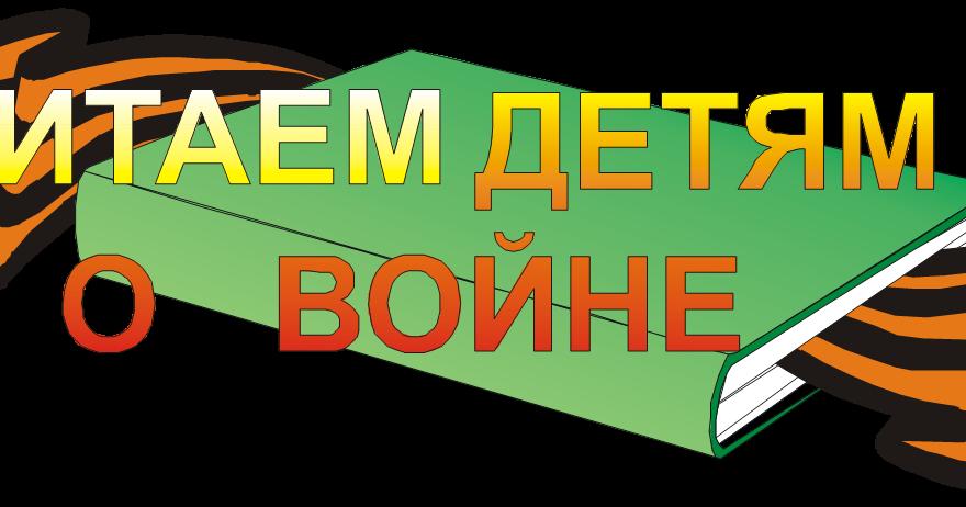 Манга итог читать на русском языке