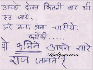Download Name Ringtones | FDMR Ringtones | Hindi Songs