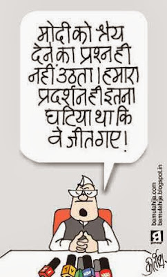 narendra modi cartoon, bjp cartoon, congress cartoon, assembly elections 2013 cartoons, cartoons on politics, indian political cartoon, political humor
