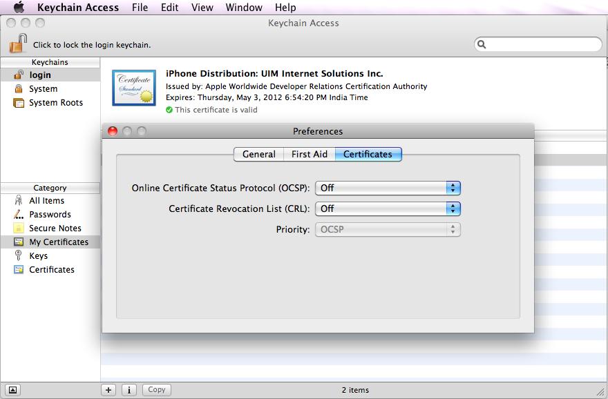 access keychain on ipad - 880×578