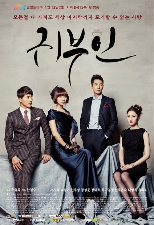 5 Drama Korea Terbaru dan Terbaik 2014 Lady+korean+drama